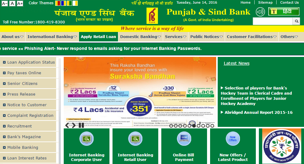 Punjab And Sind Bank Personal Loan Interest Rate Eligibility Personal Loans Loan Loan Interest Rates