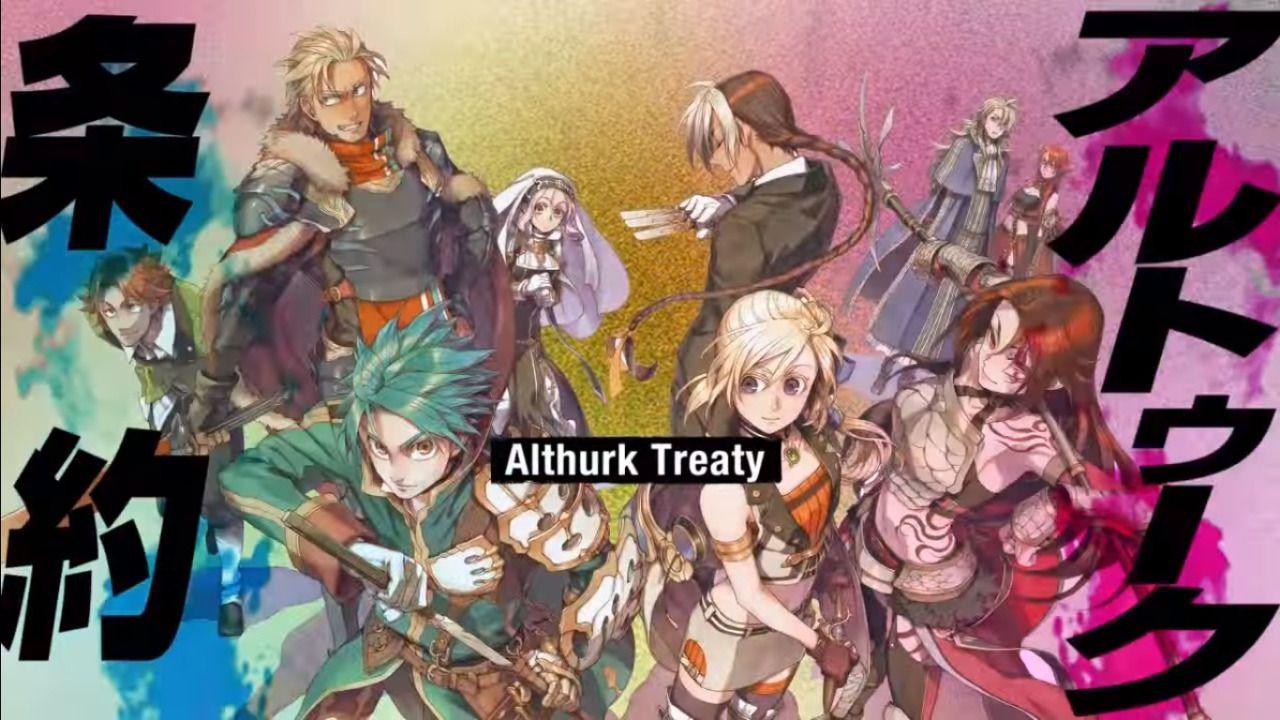 Vídeo para anunciar la adaptación a Anime de la serie de