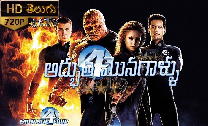 fantastic four download in hindi 720p