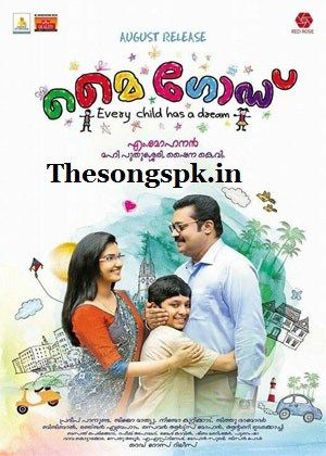 torrent movies malayalam latest download