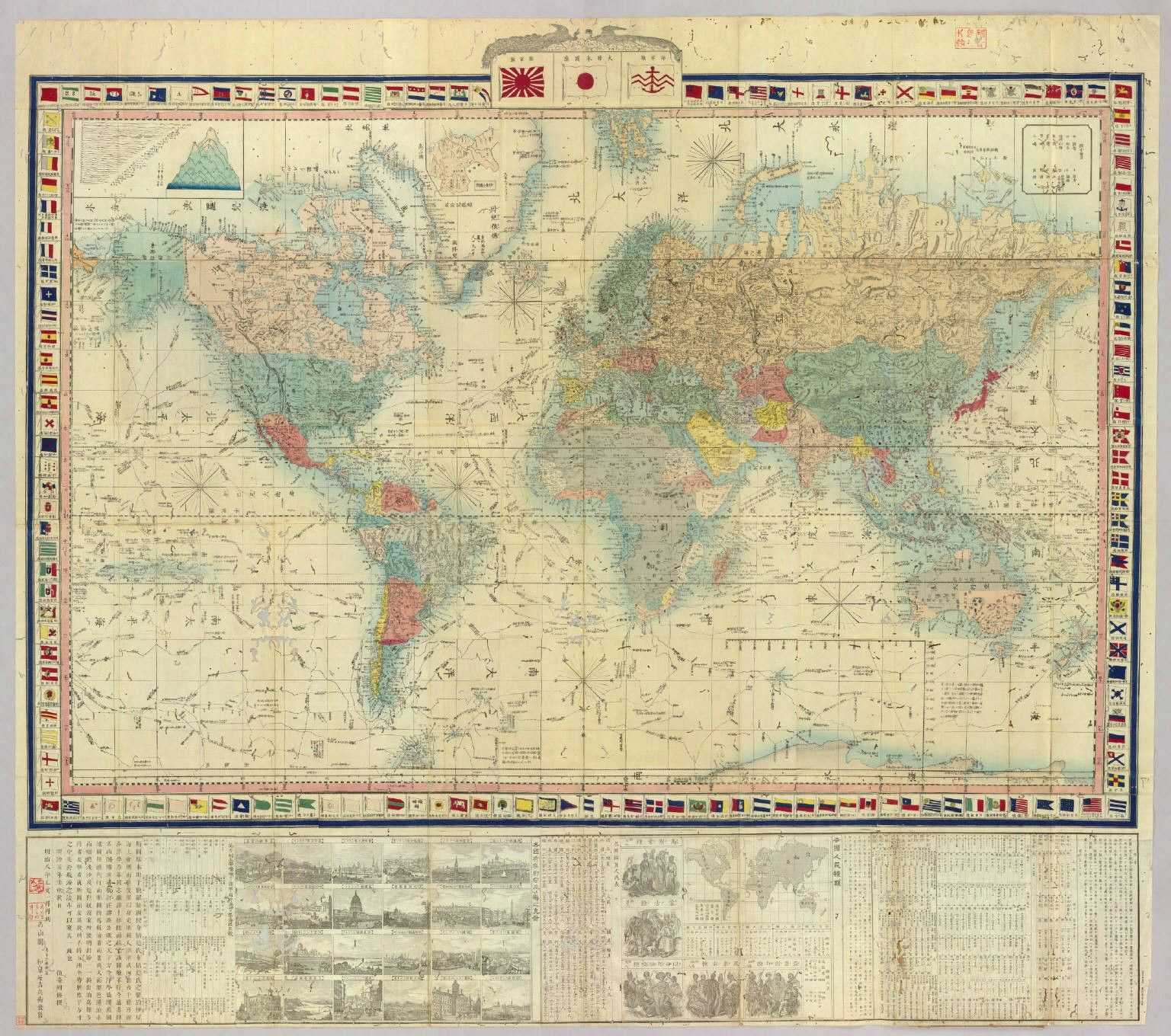 Japanese Map of the World 1875