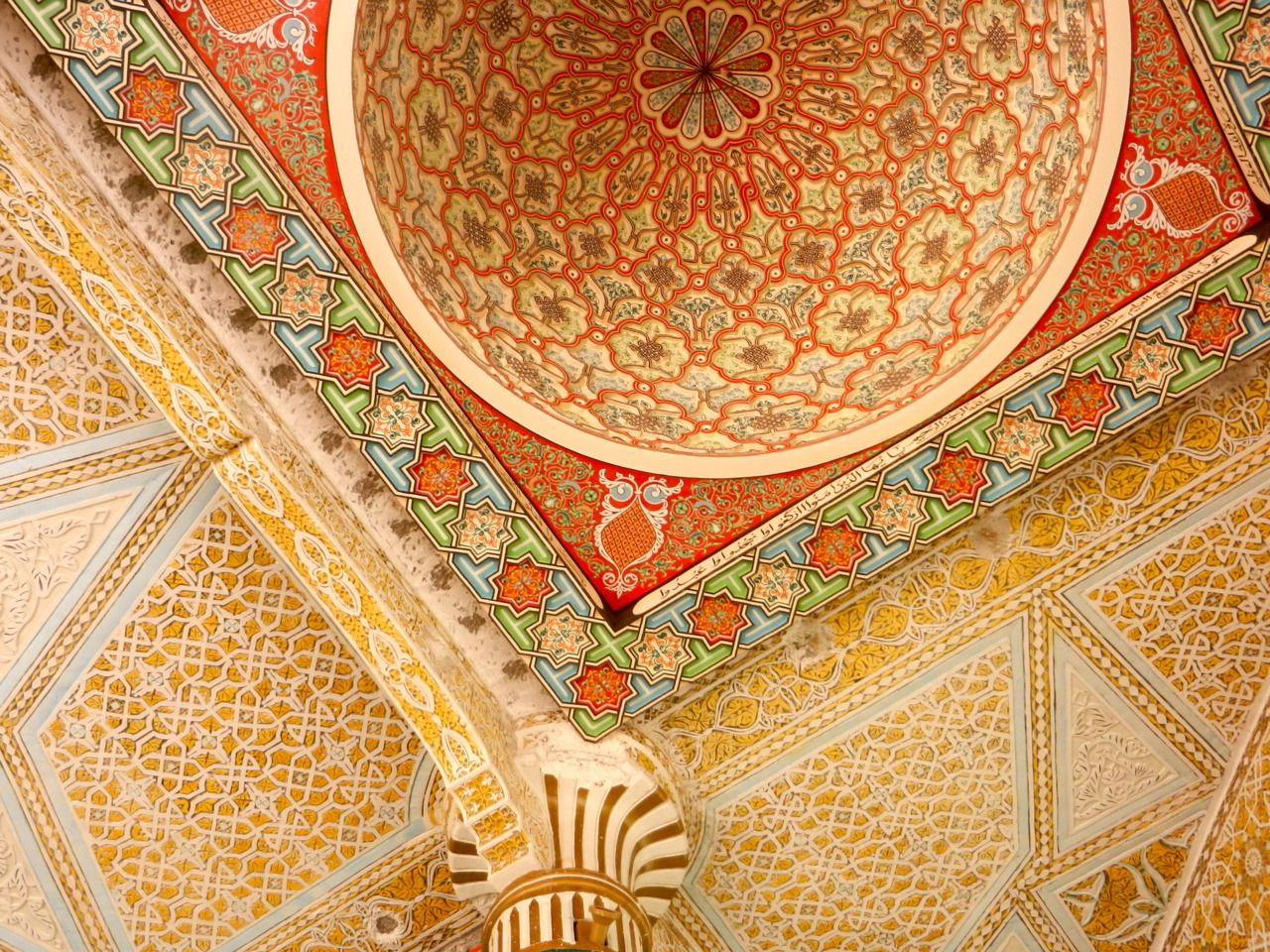 Detail from the Grande Mosquée,Touba, Senegal (With images
