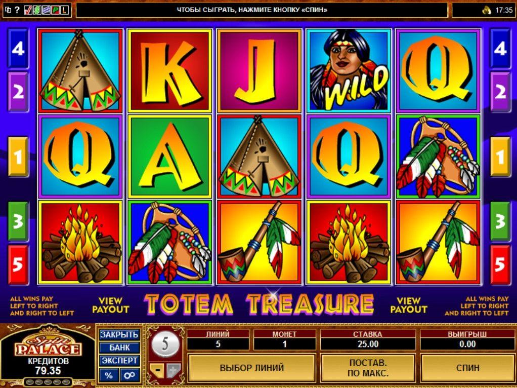 игровые автоматы golden mine играть