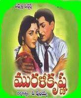 Old Telugu Music Old Telugu Music Murali Krishna Mp3 Songs Mp3 Song Songs Telugu