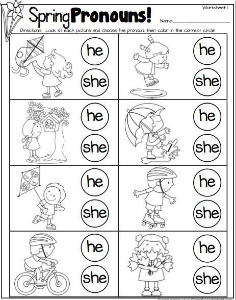 pin by vickie wilson on k center circus  language kindergarten  pin by vickie wilson on k center circus  language kindergarten pronoun  worksheets