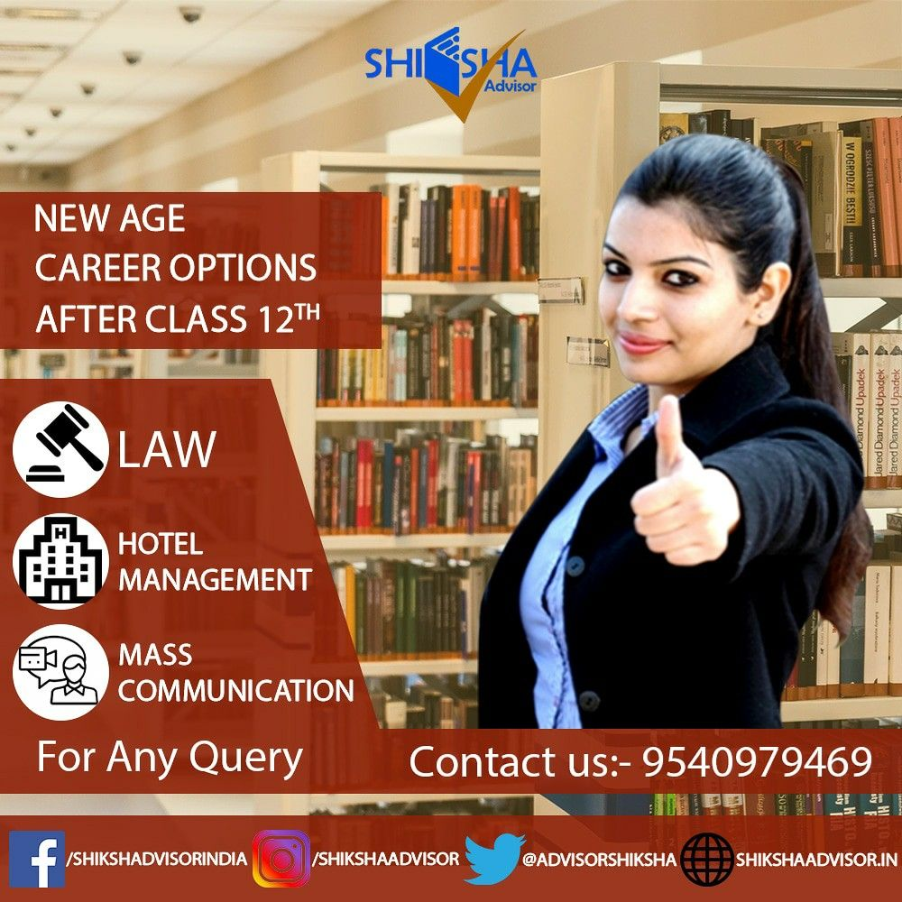 Get information about New Age Career Options after 12th