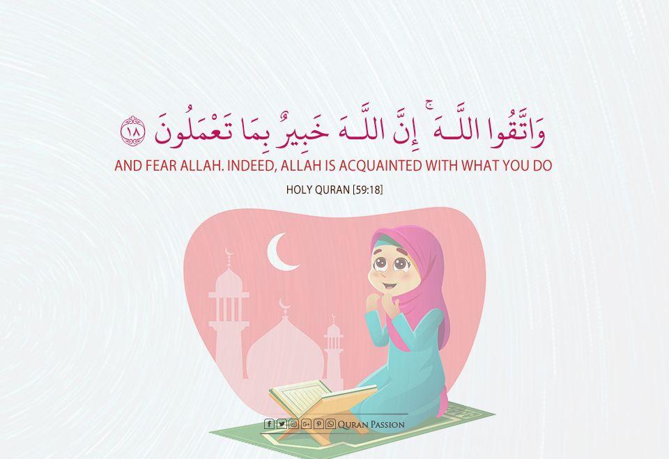 في رمضان جددوا النية فعليها ترزقون التوبة الصلاة في موعدها ذكر الله واعظمه قراءة القرآن بر الوالدين الصدقة صلح ذات Inspirational Quotes Holy Quran Quran