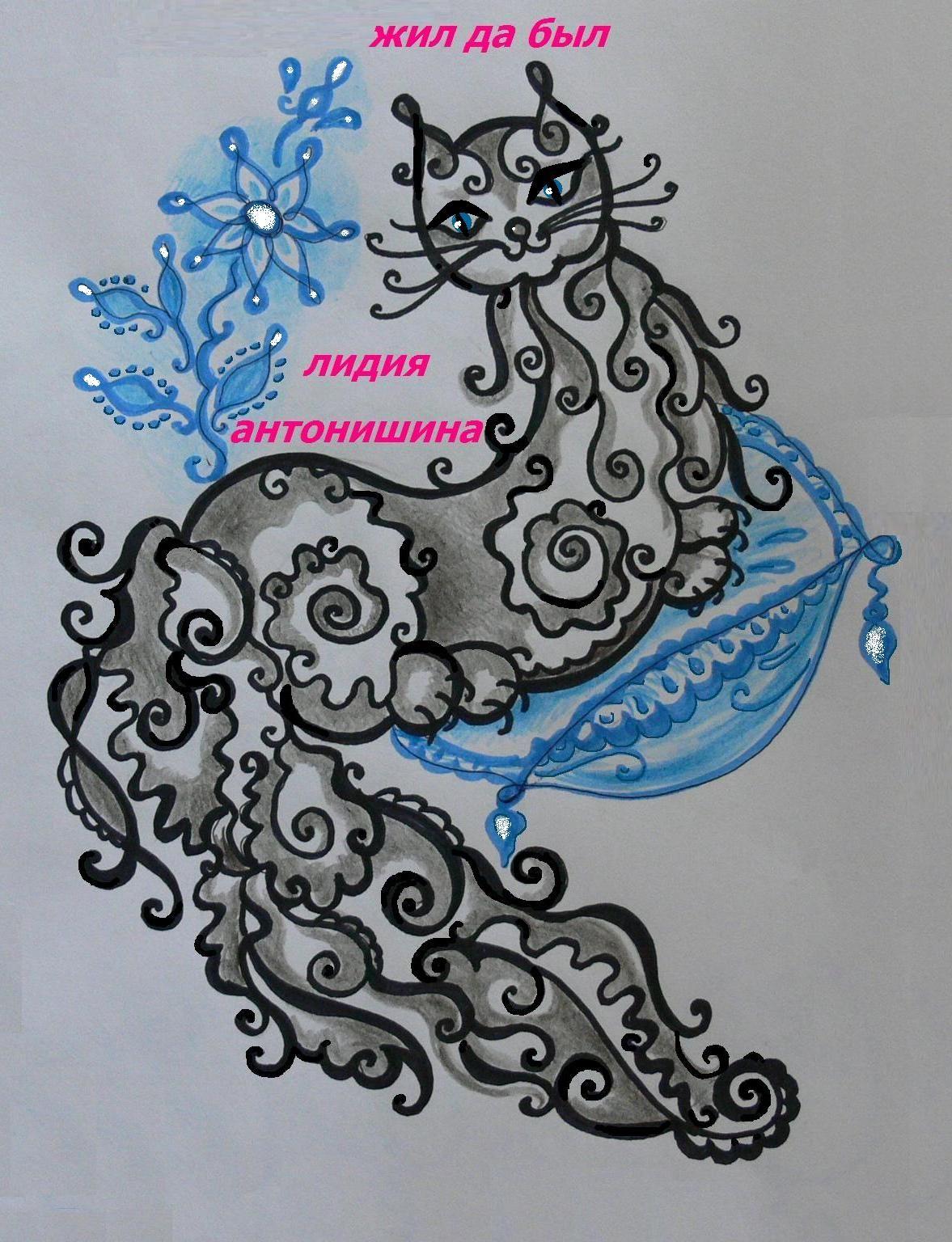 Одноклассники | Irish Crochet Flowers | Pinterest | Tejido