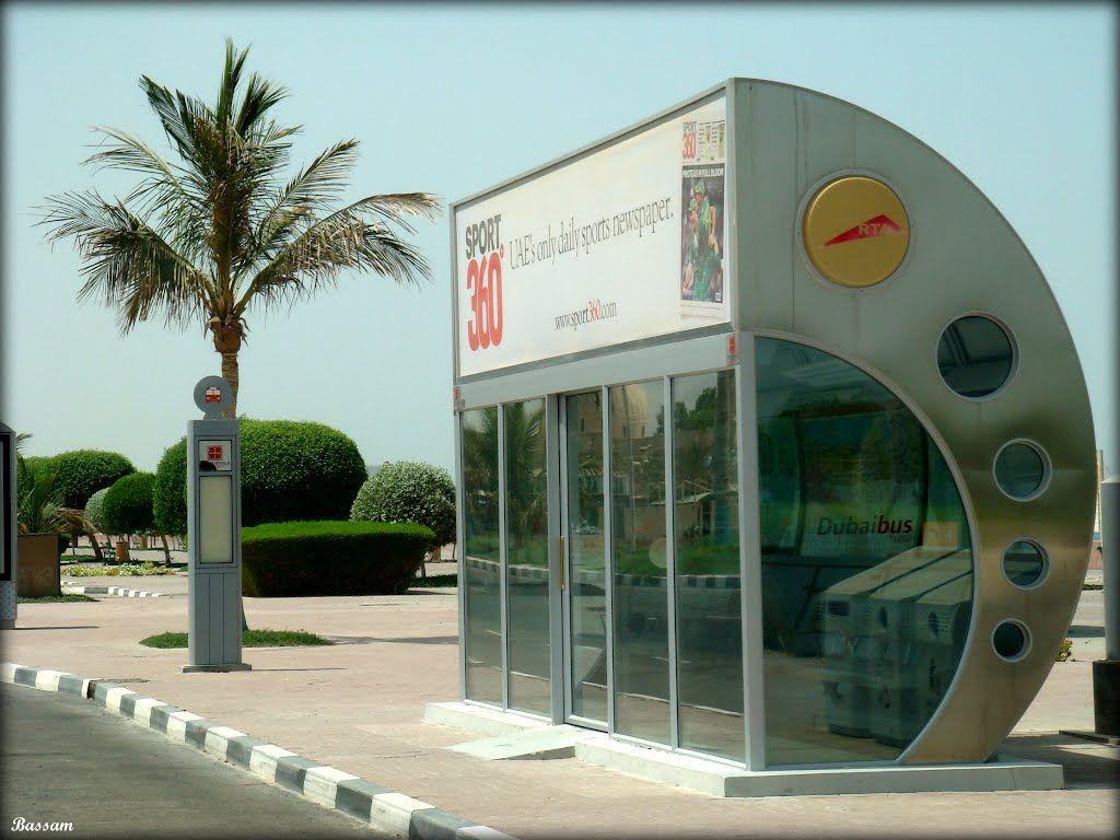 Parada de autobús con aire acondicionado .... {Dubai por Bassam ...