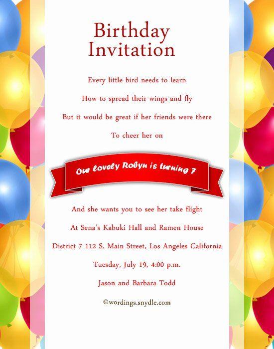 1st Birthday Invitation Message Luxury 7th Birthday Party Invitation Wording Wording In 2020 Text Message Invitations Party Invite Template 60th Birthday Invitations
