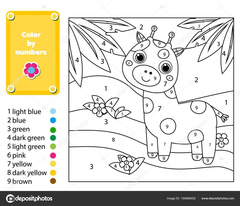 Animal Color By Number For Printable Animal Color By