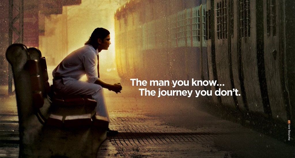 The teaser poster of MS Dhoni : The untold story got released
