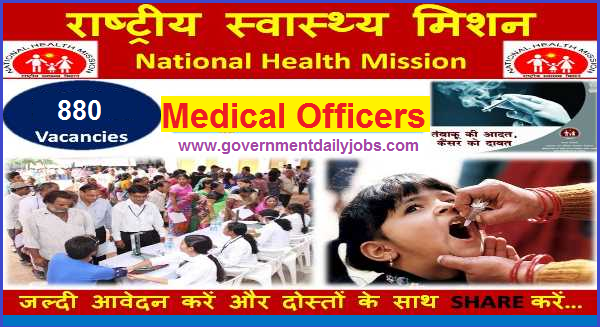 NRHM Chhattisgarh Application 880 Medical Officer Vacancy