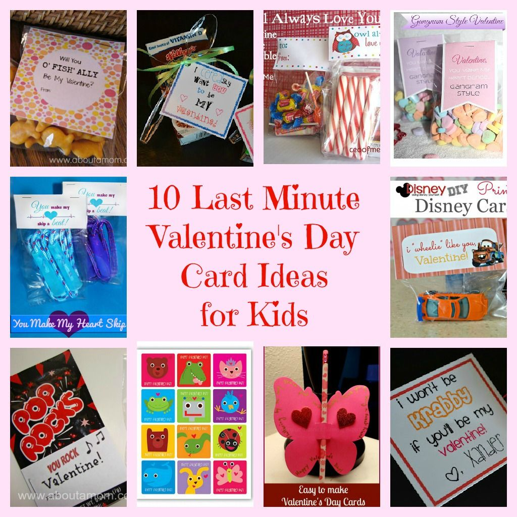 10 Last Minute Valentine's Day Card Ideas for Kids | Cute ...