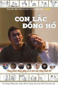 Con Lắc Đồng Hồ - HD