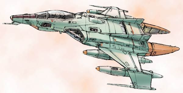 Cosmo tiger II