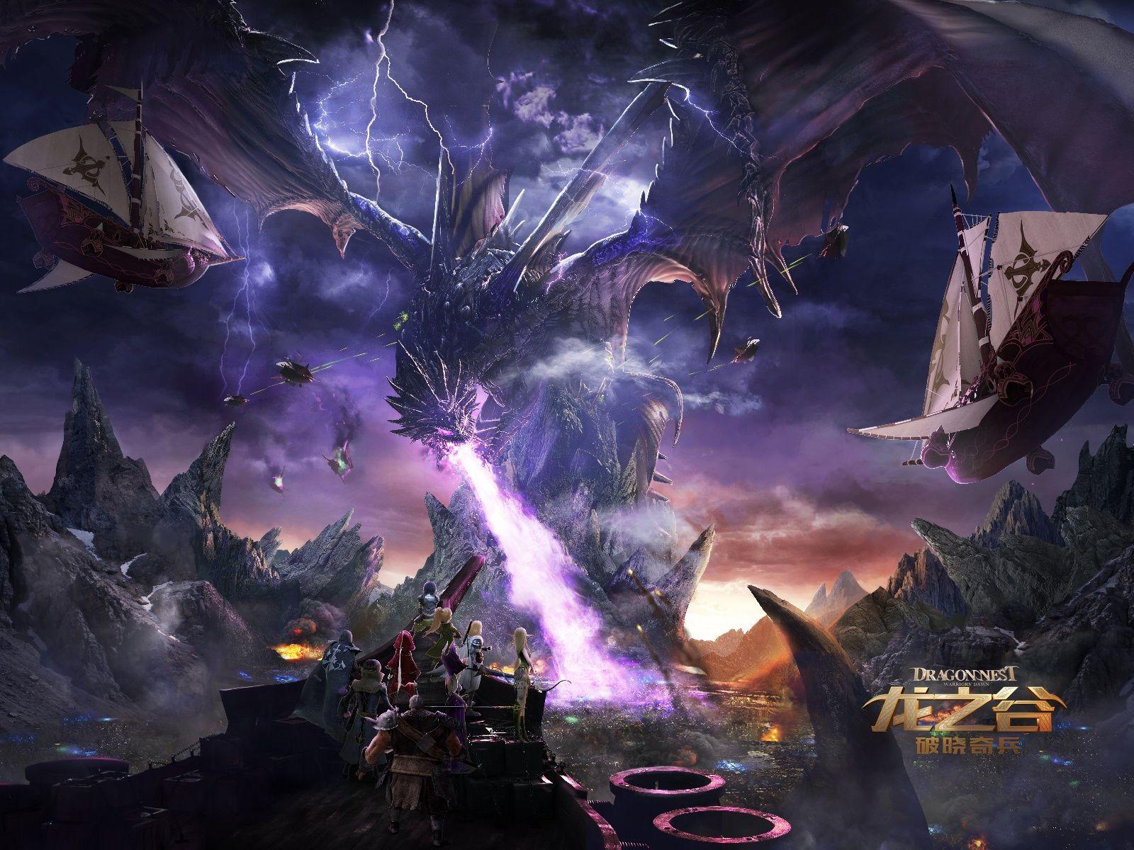 Black Dragon Raid 1600x1200 Dragon Nest Cool Art Artist Inspiration Desktop dragon nest sea wallpaper hd