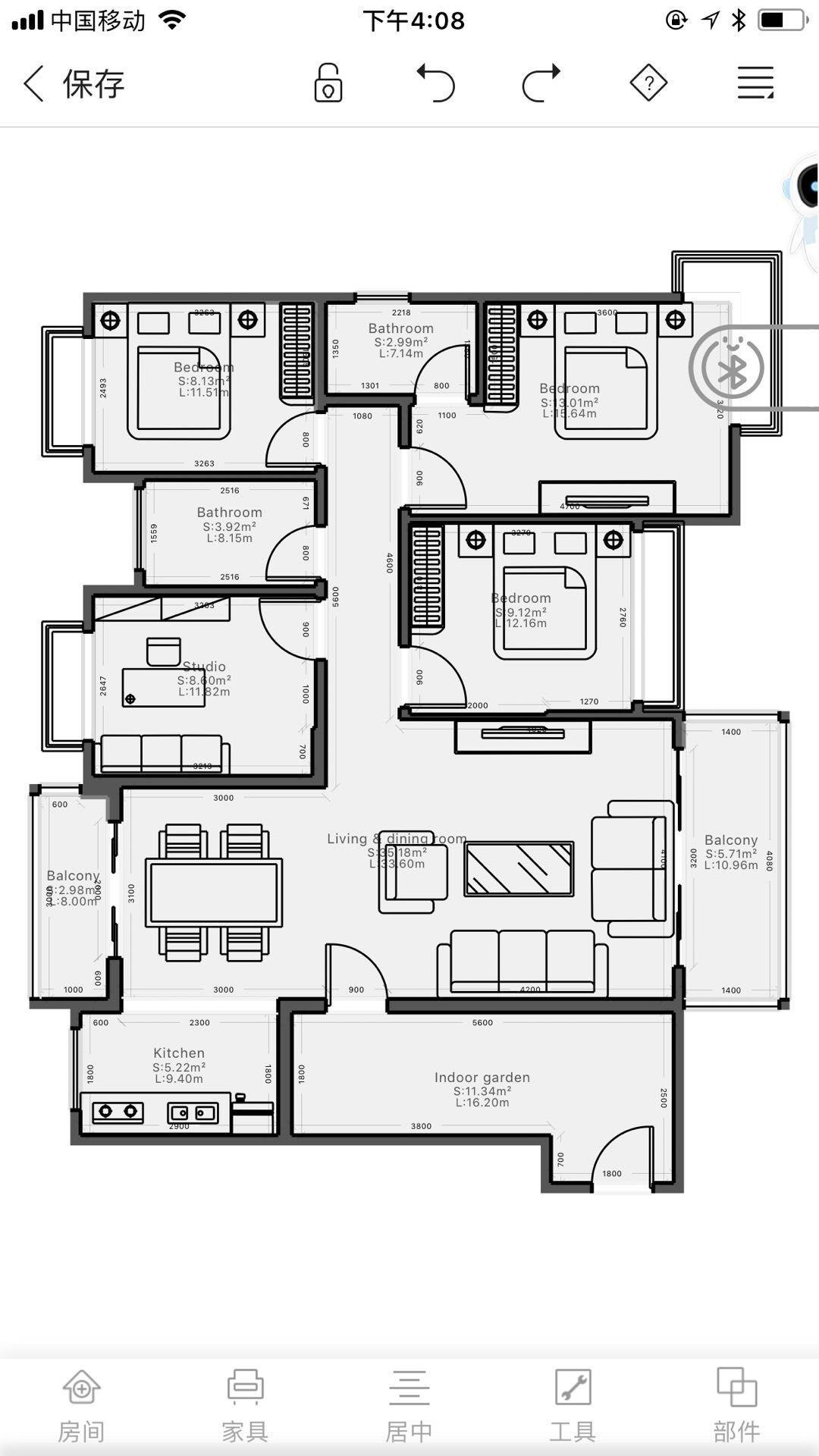 Create Floorplans The Easy Way Floor Plan App Floor Plans How To Plan