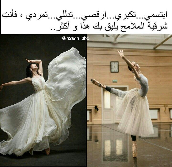 Pin By Meme On عربي Qoutes Life My Life