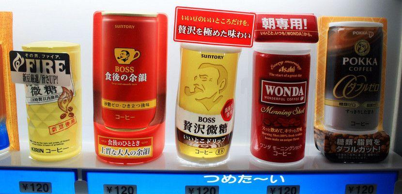 Café enlatado, un invento japonés que arrasa - http://www.absolutjapon.com/cafe-enlatado-un-invento-japones-que-arrasa/