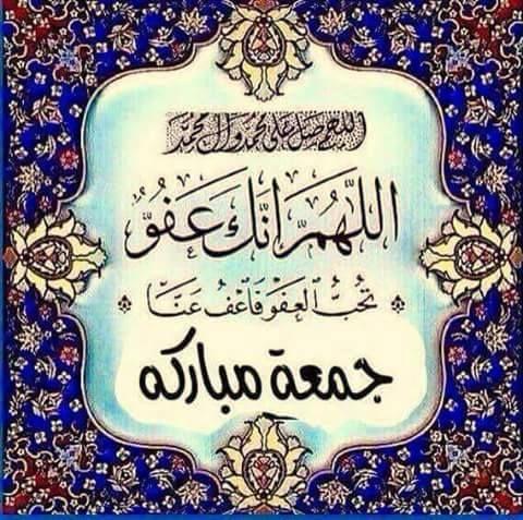 1 Samiya Bhatti Samiyabh Twitter Islamic Gifts Islamic Images Islamic Caligraphy Art