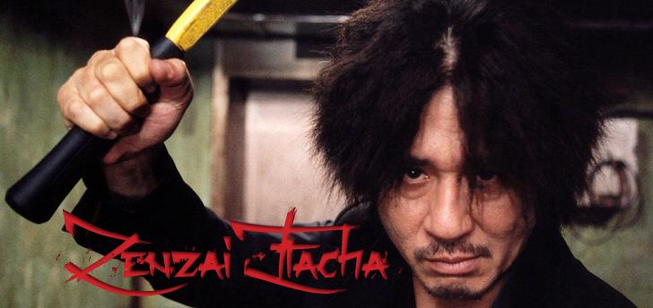 Zenzai Itacha Font | dafont.com