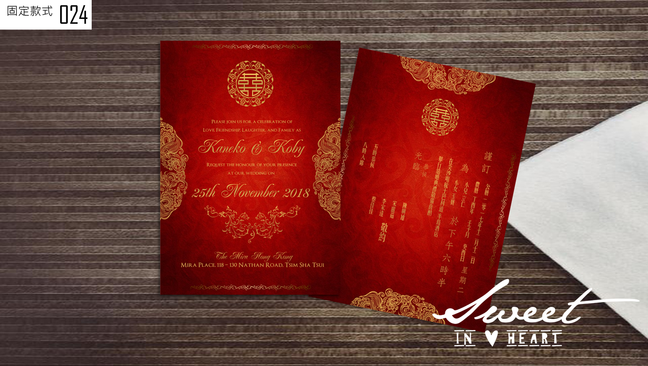 wedding #weddingcard #invitation #喜帖#囍#design #graphic #hongkong ...