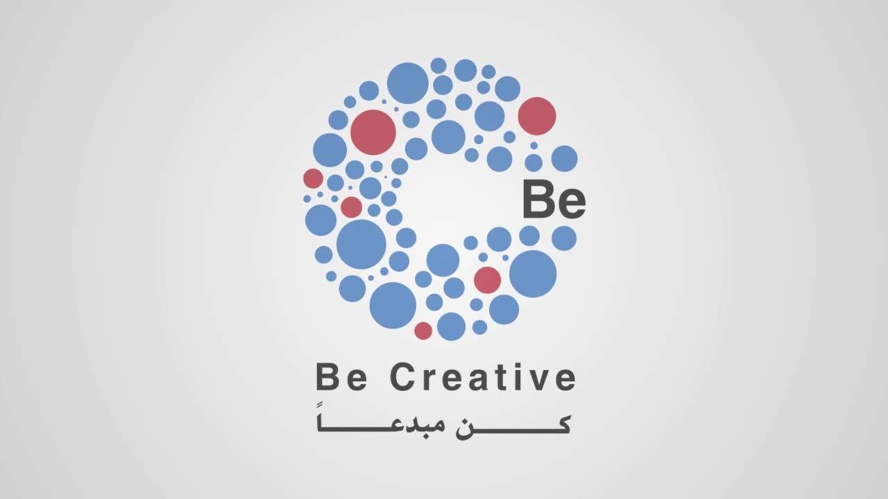 كن مبدعا Ll إنتاج الحكواتي Creative