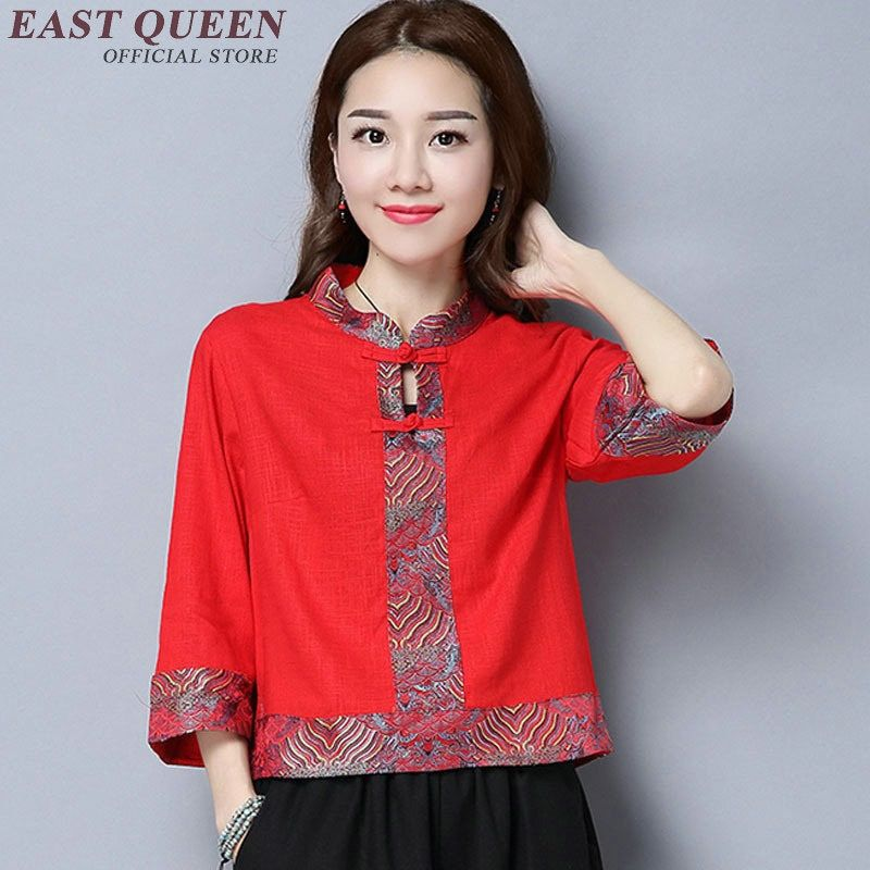 25f588900a597 Cheap traditional chinese clothing