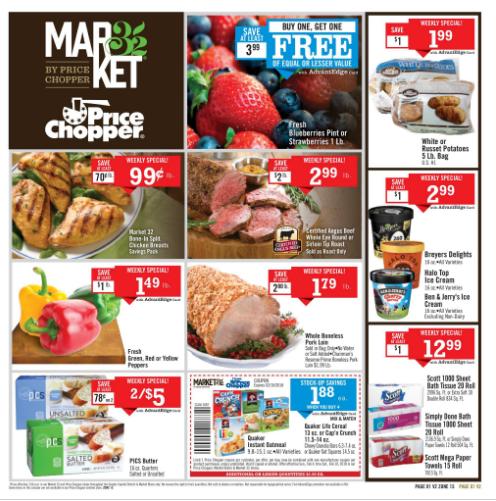 Price Chopper Weekly Ad Feb 04 10 2018 Http Www Weeklyadspecials Com Price Chopper Weekly Ad