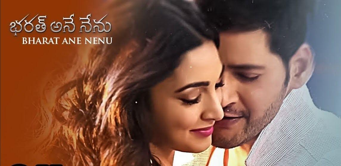 2019 Telugu new Hd video songs Download 3gp, Mp4, HD Mp4