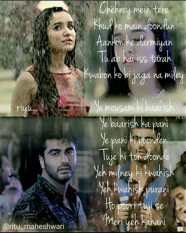 Baarish Half Girlfriend Love Song Quotes Romantic Song Lyrics Love Songs Lyrics