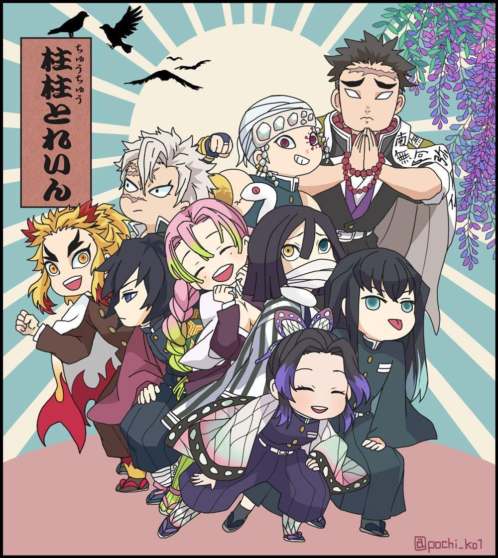 in 2020 Anime demon