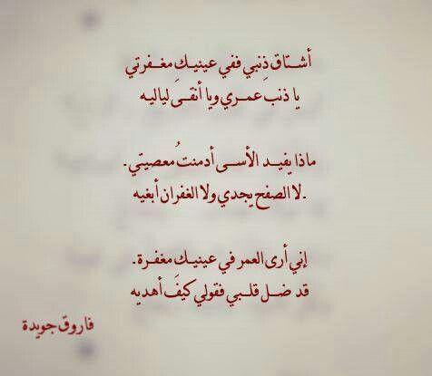 جويديات Words Quotes Quotes Words