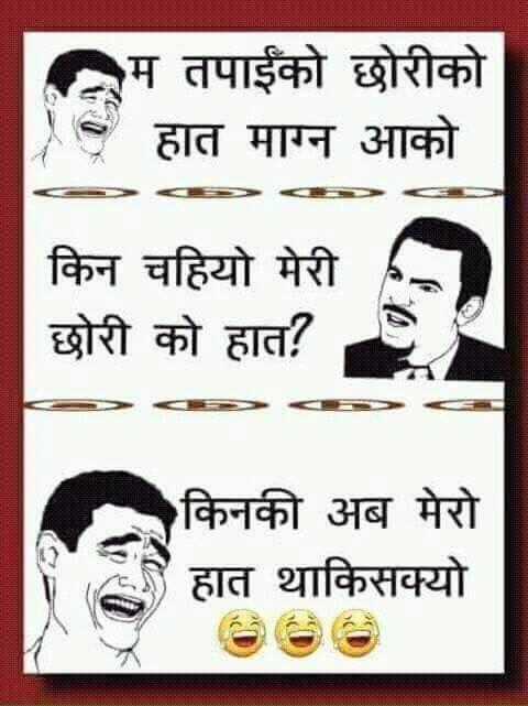 Funny Whatsapp Status In Nepali : funny, whatsapp, status, nepali, Tiruwa, Friendship, Quotes, Funny,, Nepali