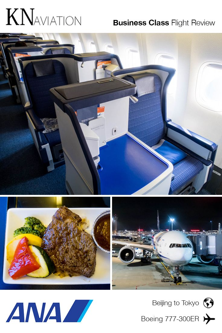 ANA All Nippon Airways Boeing 777300ER Business Class