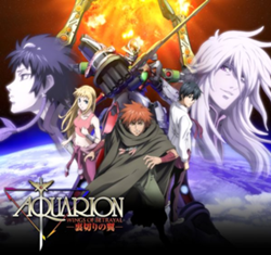 Genesis of Aquarion Genesis of aquarion, Anime, Mecha anime