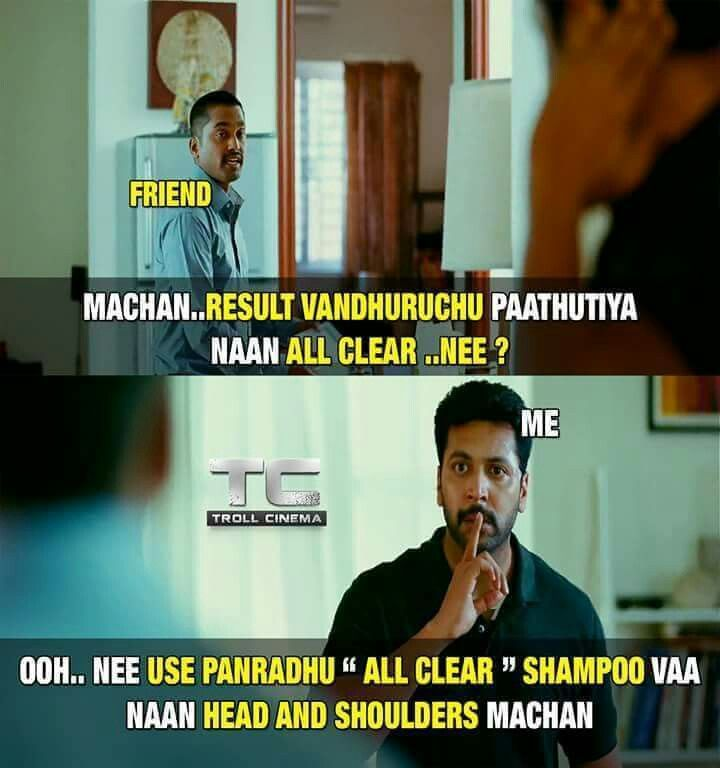 b85f53a6fe2ed2497543c4c13b2dde06 samalification!!! tamil memes pinterest memes, movie memes