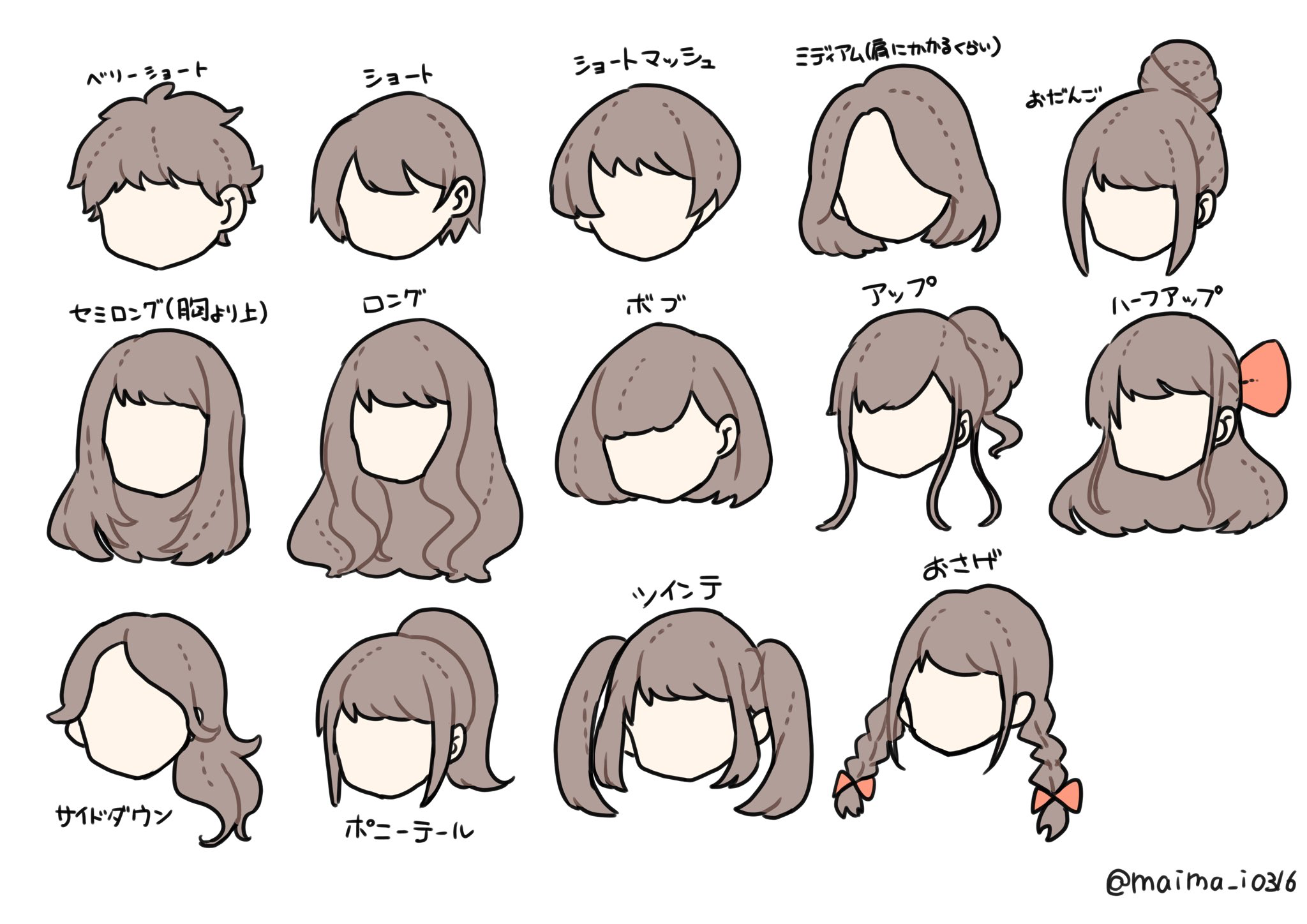 Yi S Hair Cartoon Hair Cartoon Art Styles Anime Drawings Sketches