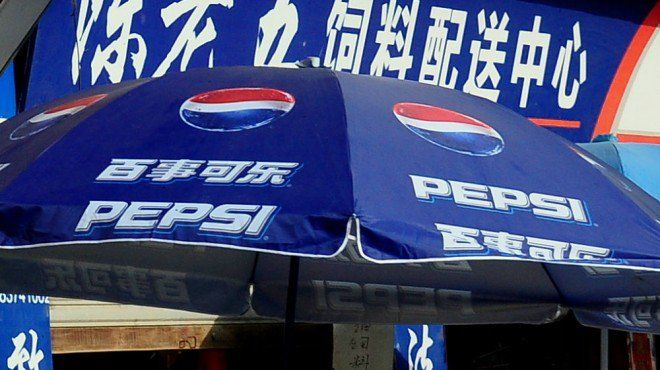 Pepsi Phone for China? A Lesson In Brand Partnerships - http://feedproxy.google.com/~r/SmallBusinessTrends/~3/kk9odbbQhzQ/pepsi-phone-brand-partnerships.html