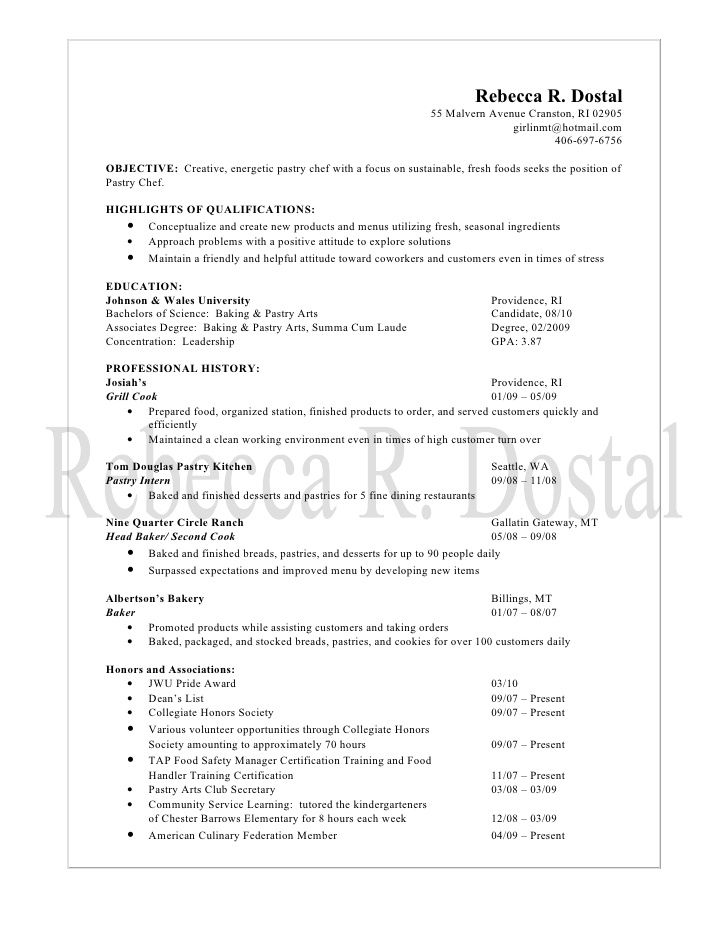 pastry chef resume doc template Home Design Idea Pinterest - culinary resume templates