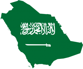 خريطة المملكة العربية السعودية Png Image With Transparent Background Png Free Png Images Saudi Flag Saudi Arabia Flag National Day Saudi