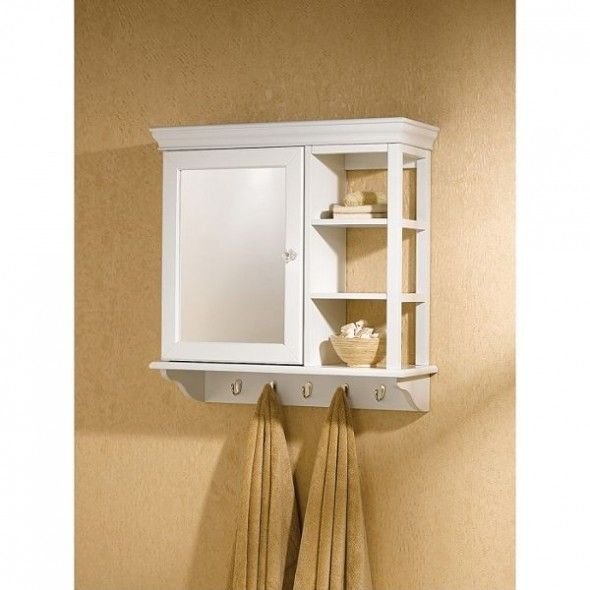 45++ Small wall cabinet for bathroom best