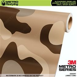 Jumbo Desert Camo Vinyl Wrap Metro Restyling Vinyl Wrap Car Lettering Camouflage