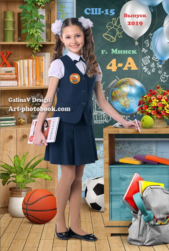 Коллаж Школьный класс (2) в 2020 г | Детский коллаж ...