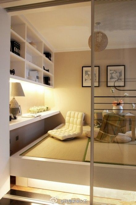 Small Space Comfort Room Designs: Japanese Living Rooms, Japanese Style