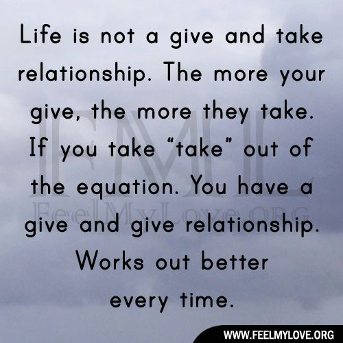 relationship give and take quotes