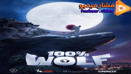 مشاهدة فيلم 100 Wolf 2020 مترجم Wolf Movie Movies Movie Posters