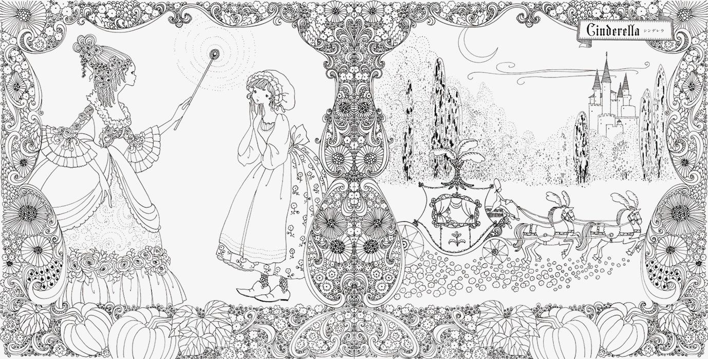 Fairy Tale Colouring Book by Tomoko Tashiro | Color My World ...