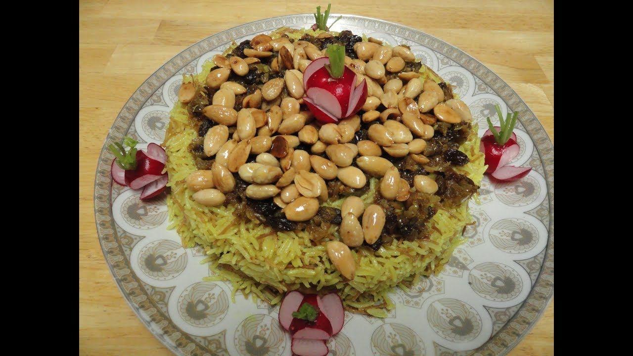 مطبك السمك العراقي أكلات عراقية Iraqi Food Youtube Food Food And Drink Middle Eastern Recipes